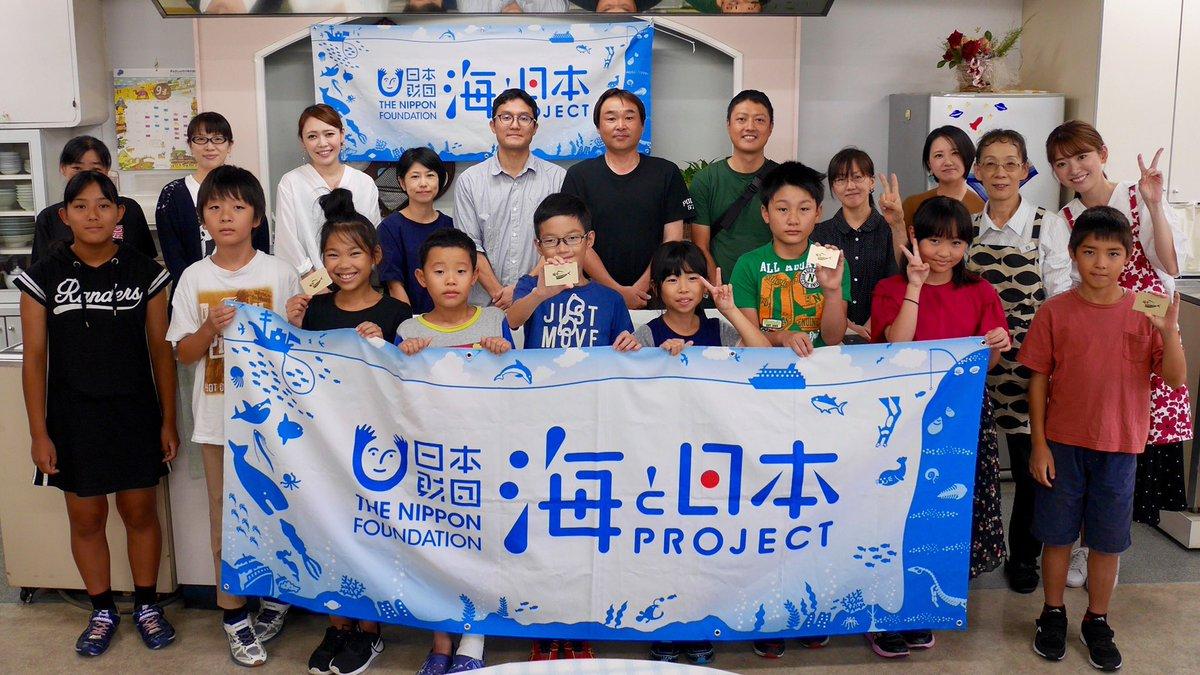 """海と日本プロジェクトのイベント""""さばける塾""""でした🐟🌊(@Umitonippon )  金沢メギスをさばいて、3品作りました♩ ミンチにしてハンバーグとつみれ、下処理して塩入り。 みんな上手に捌いてました👏🏻✧  この模様は、9月28日(土)11:45〜石川テレビで放送予定です。"""
