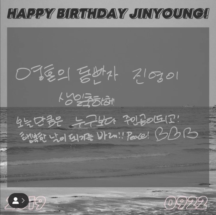 Jaebeom: Soulmate Jinyoungie~ Mark: Jinyoung ah~ Love you!  Jackson: Park Gae!! My best friend~  Aahhhhh my heart  #HeyGuysItsJinyoungDay #Jinyoung #진영 #GOT7  #갓세븐  @GOT7Official <br>http://pic.twitter.com/TZBTRRZxEX