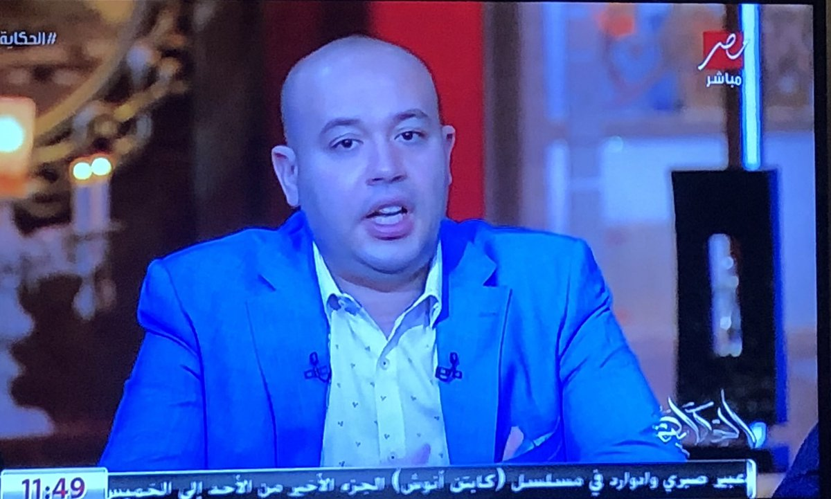 Nervana Mahmoud On Twitter Wow It Turned Out Mahmoud El Sisi That Amradib Interviews Tonight Is Not President Sisi S Son But Another Guy With Similar Name He Is One Of 3 Who Own