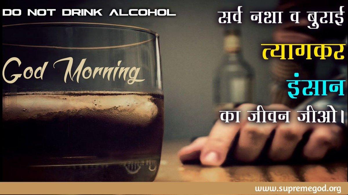 #mondaythoughts Do not drink alcohol #GodMorningMonday<br>http://pic.twitter.com/jgVahH7p9u
