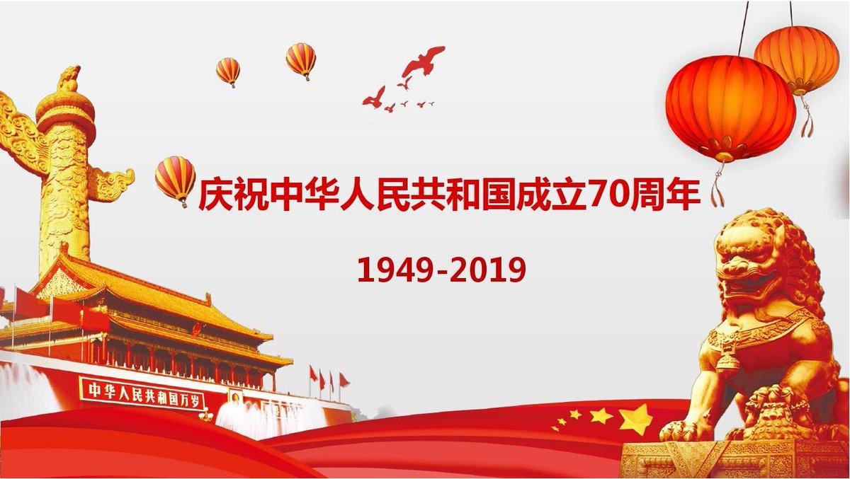 открытки китайской народной республики преданию, первыми