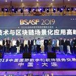 Image for the Tweet beginning: Wonderful show -- Dalian BSASF
