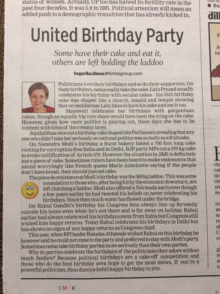 When politicians celebrate their birthdays, they have their cake and eat it, and the public is left holding the laddoo! Monday humour for you from me <br>http://pic.twitter.com/CGQbElgYMC