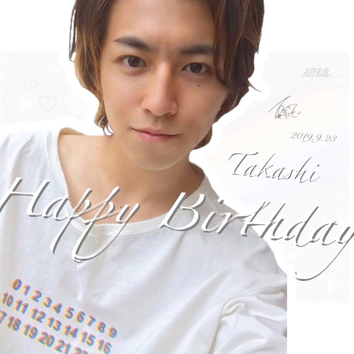 お誕生日おめでとうございます👏🏻( ˊᵕˋ )!!!!!!🎉🎂🎁💐✨🎤 ♡ 素敵な一年になりますように…。 #超特急  #タカシ  #やでちゃん  #2019年  #9月23日  #23th