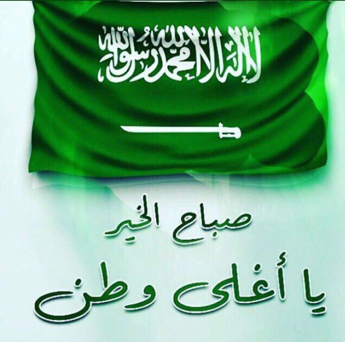 سارعي للمجد والعلياء عشت فخر المسلمين