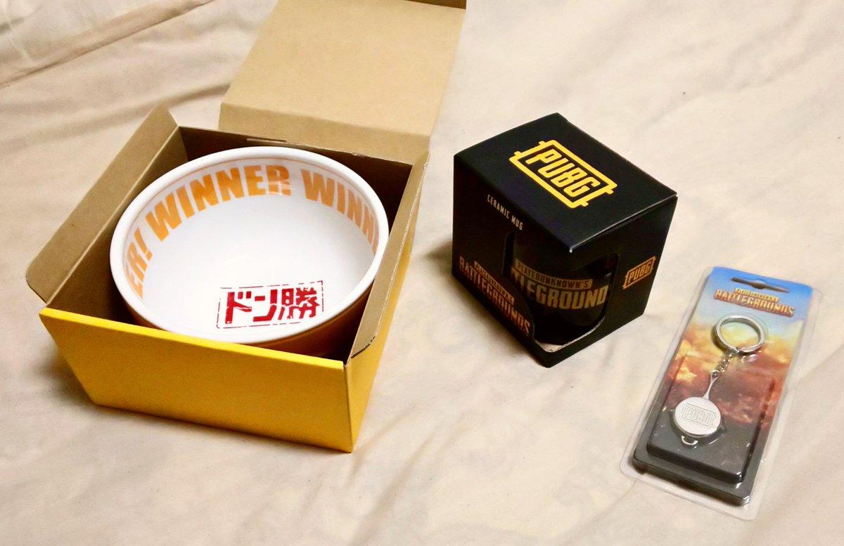 いつもPUBG一緒にやってるフレンドが、TGSに行ったお土産送ってくれたー!!!😆  これでドン勝取りまくるぞ!💪 ありがとーNaoさん!!!  #PUBG #PS4