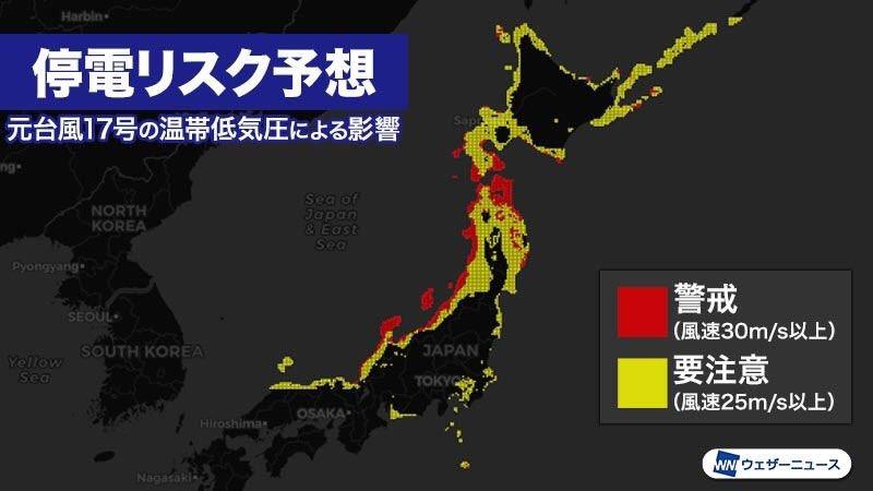 日本のARMY達ーーー!!(*」>д<)」台風大丈夫ですか??無事ですか??こちらもかなりの強風です?お彼岸なので一日中お墓参りですが、風が凄すぎます?お墓のフェンスも壊れていました?停電リスク予想の図貼っておきました!#台風 #停電 #ARMY #被害 #BTS