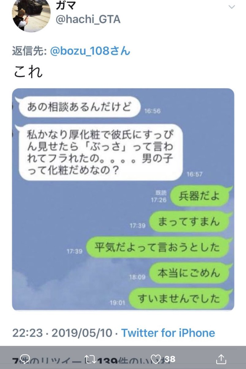 既 読 dm twitter
