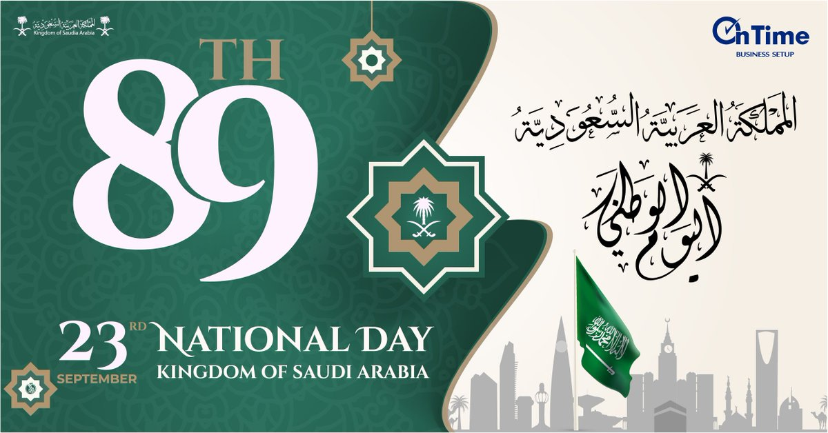 From all of us here at OnTime, we would like to wish the leadership and citizens of the Kingdom of Saudi Arabia a happy 89th National Day! #KSANationalDay #SaudiArabiaNationalDay #SaudiNationalDay  #UAEKSA #اليوم_الوطني_السعودي #اليوم_الوطني89 #معاً_أبداً #السعودية_الإمارات https://t.co/AjwJYUqbDp
