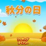 CookingDiaryJPNのサムネイル画像