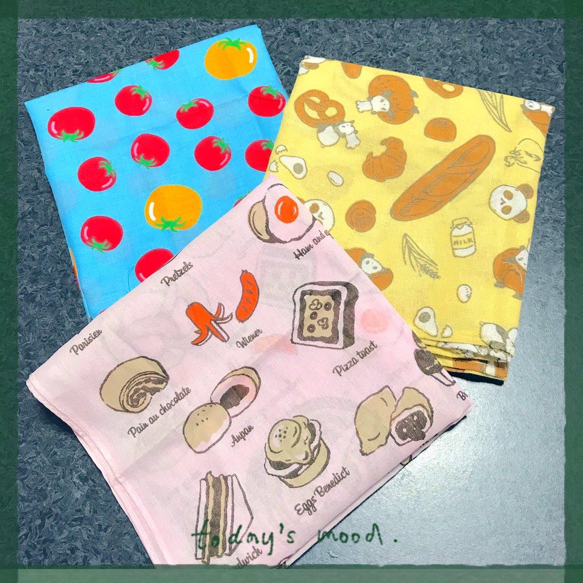 test ツイッターメディア - ダイソーで購入した手ぬぐいで『あずま袋』を作りました  #ダイソー #手ぬぐい #あずま袋 https://t.co/HY0Qsgm0WX