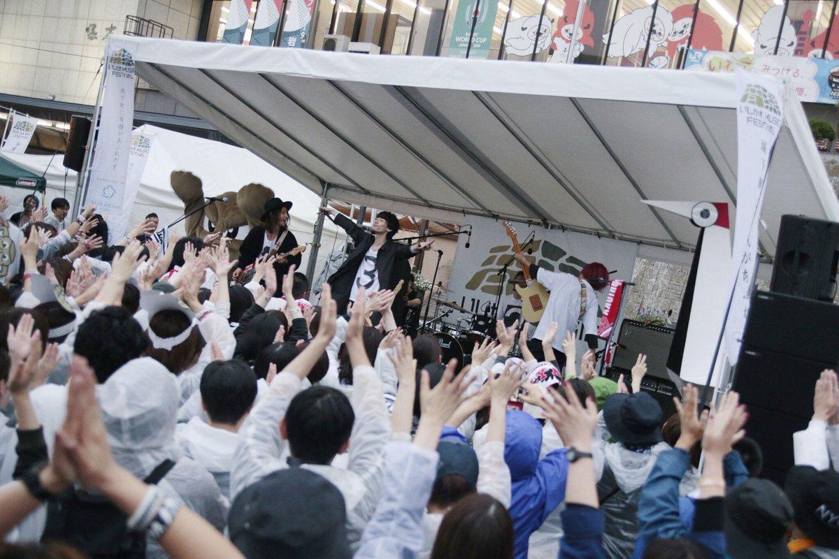 フェスティバル 2019 がき ミュージック いし