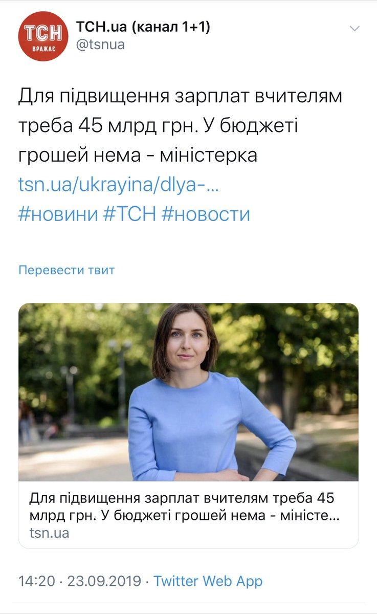 Реформа децентралізації опинилася під загрозою, - Порошенко про підготовку дострокових місцевих виборів - Цензор.НЕТ 9875