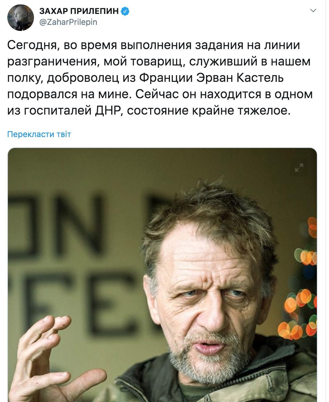 Двох українських воїнів поранено від початку доби 23 вересня. Ворог порушив перемир'я 7 разів, - штаб ООС - Цензор.НЕТ 8959