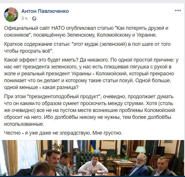 Не вірю, що Мінські угоди означають здачу територій або чимось загрожують Україні, - Волкер - Цензор.НЕТ 3275