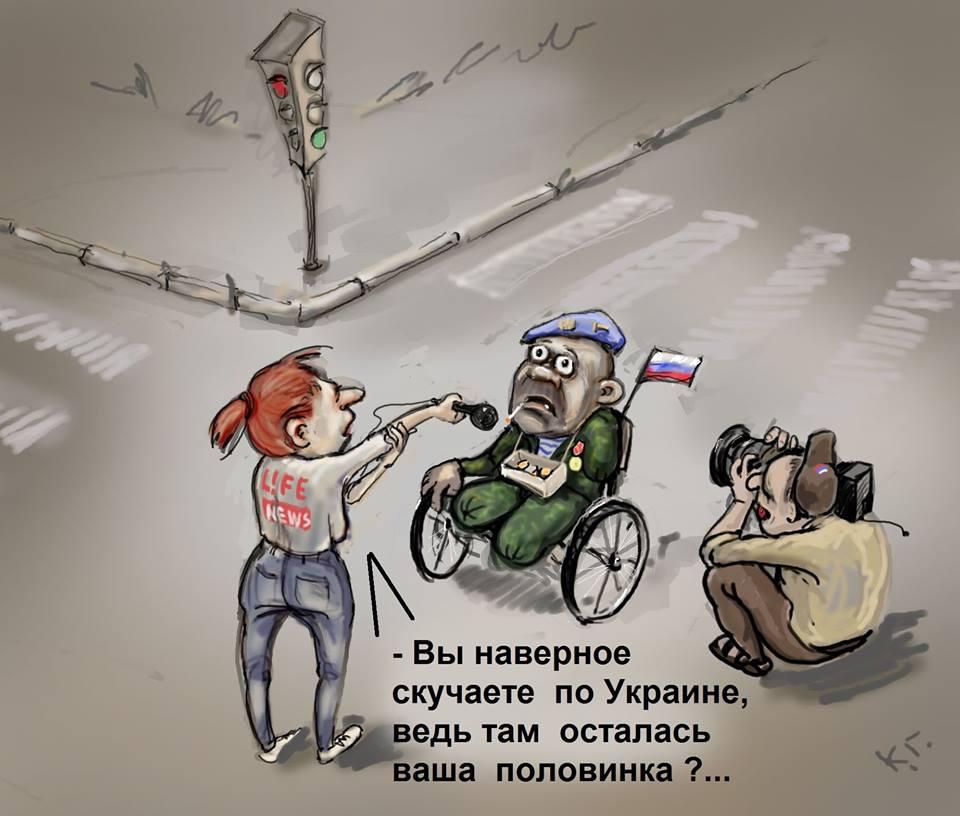 Справу проти Парубія інспіровано Москвою перед візитом Зеленського в США, - Ярош - Цензор.НЕТ 2410