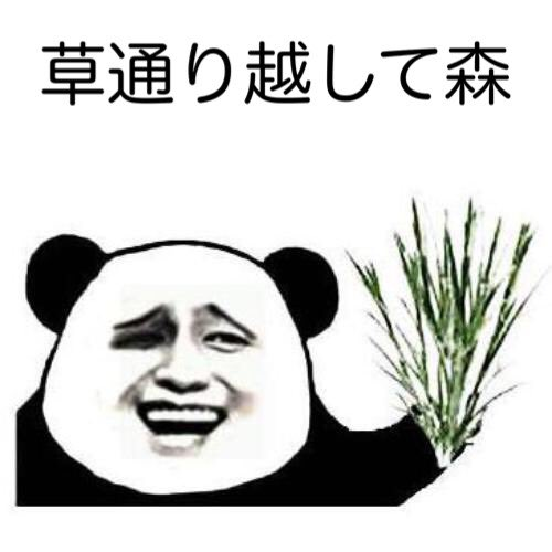 夢 その 果て て 草 て 通り越し に 咲き誇っ 花 花 釈迦 夢