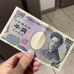 トイレで並んでた結果?後ろに並んでる人に千円渡されて「先譲ってくれませんか!?」って言われた!