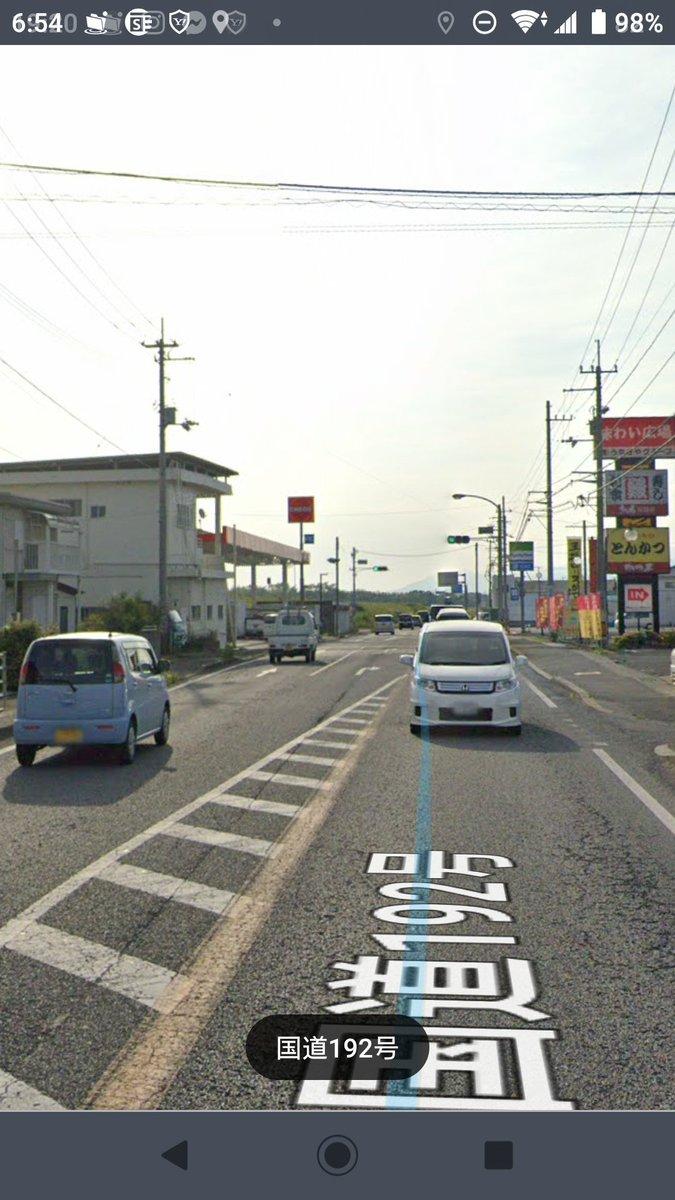 "Naruki igarashi 0 on Twitter: ""出来た駅。地上鉄の四鉄徳島線。阿波 ..."
