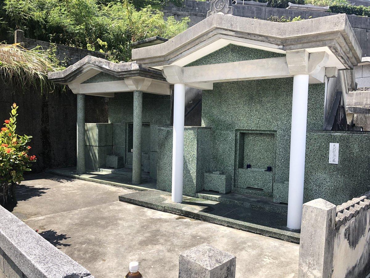 7年ぶりに爺ちゃんのお墓のお掃除してきましたお墓は大工だった爺ちゃんが50年前に自分で作ったそうな...