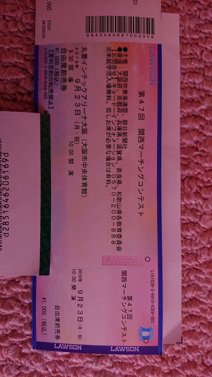 関西 マーチング コンテスト 2019