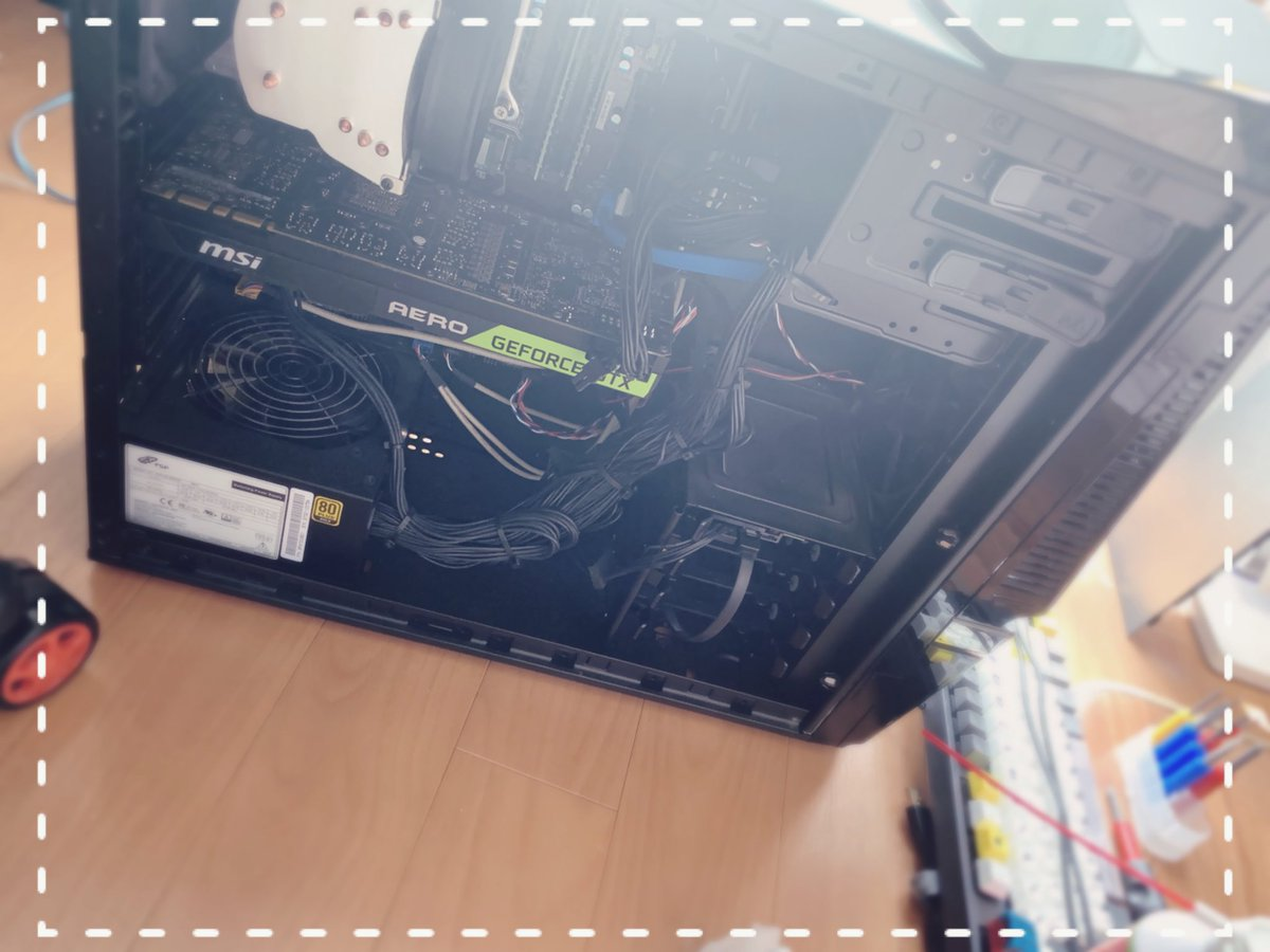 パソコン掃除ちた