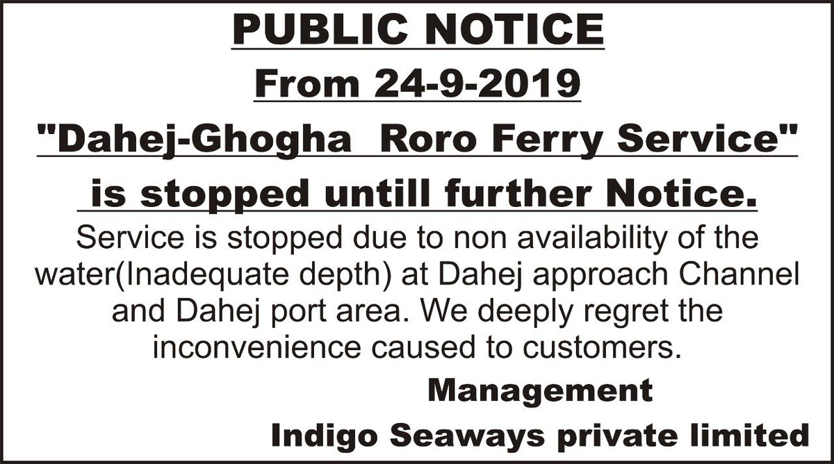 Dahej – Ghogha Ro Ro Ferry service suspended for indefinite period due to inadequate depth at Dahej