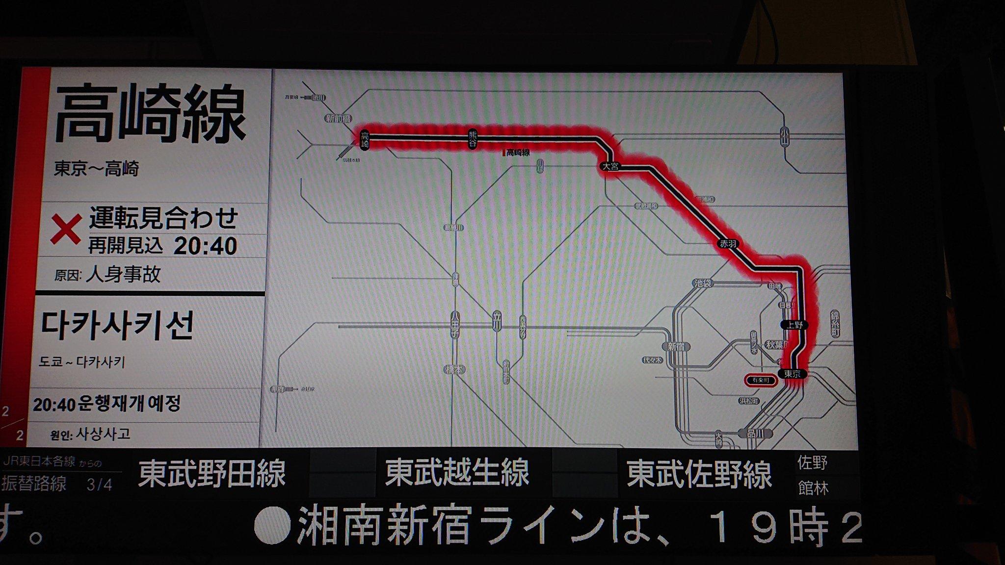 高崎線の熊谷駅~籠原駅間で人身事故が起きた掲示板の画像