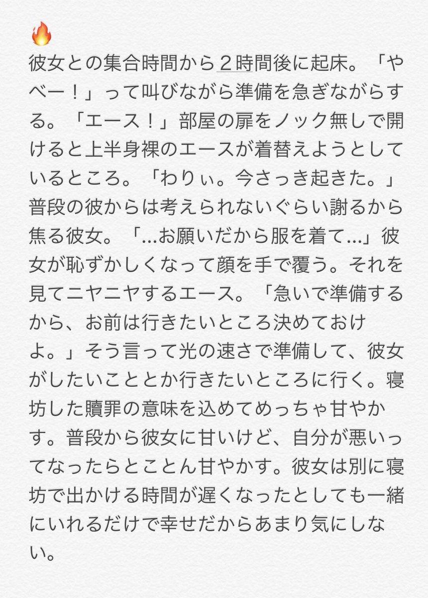 小説 ワンピース 夢