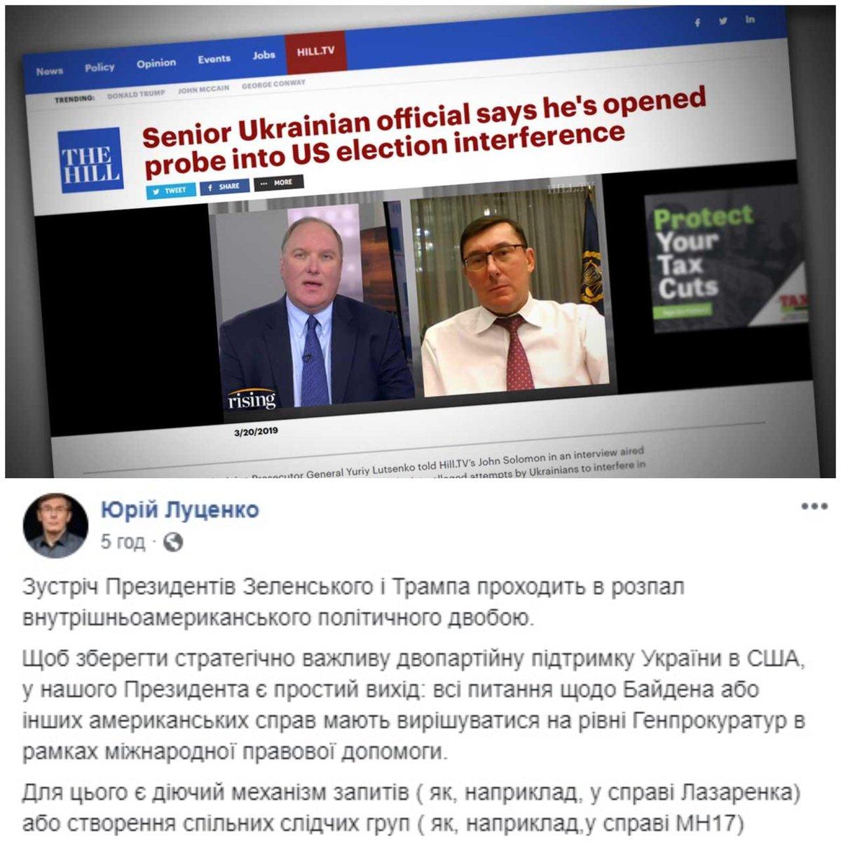 Стенограмма телефонного разговора с Зеленским будет обнародована 25 сентября, - Трамп - Цензор.НЕТ 9769