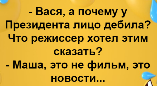 """Россия не хочет встречаться в формате """"нормандской четверки"""", - Пристайко - Цензор.НЕТ 78"""