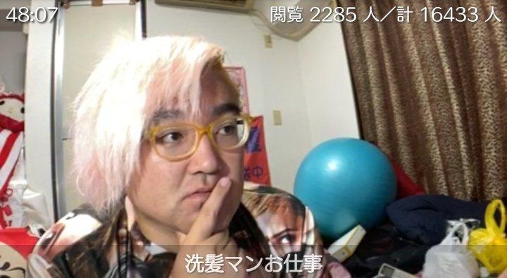 野田 草履 ツイッター