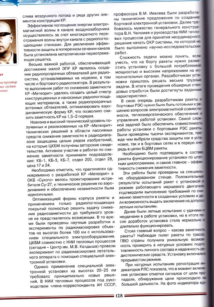 Russia, US and other developments in Hypersonic Research - Page 21 EFPFuSyXUAQgG03