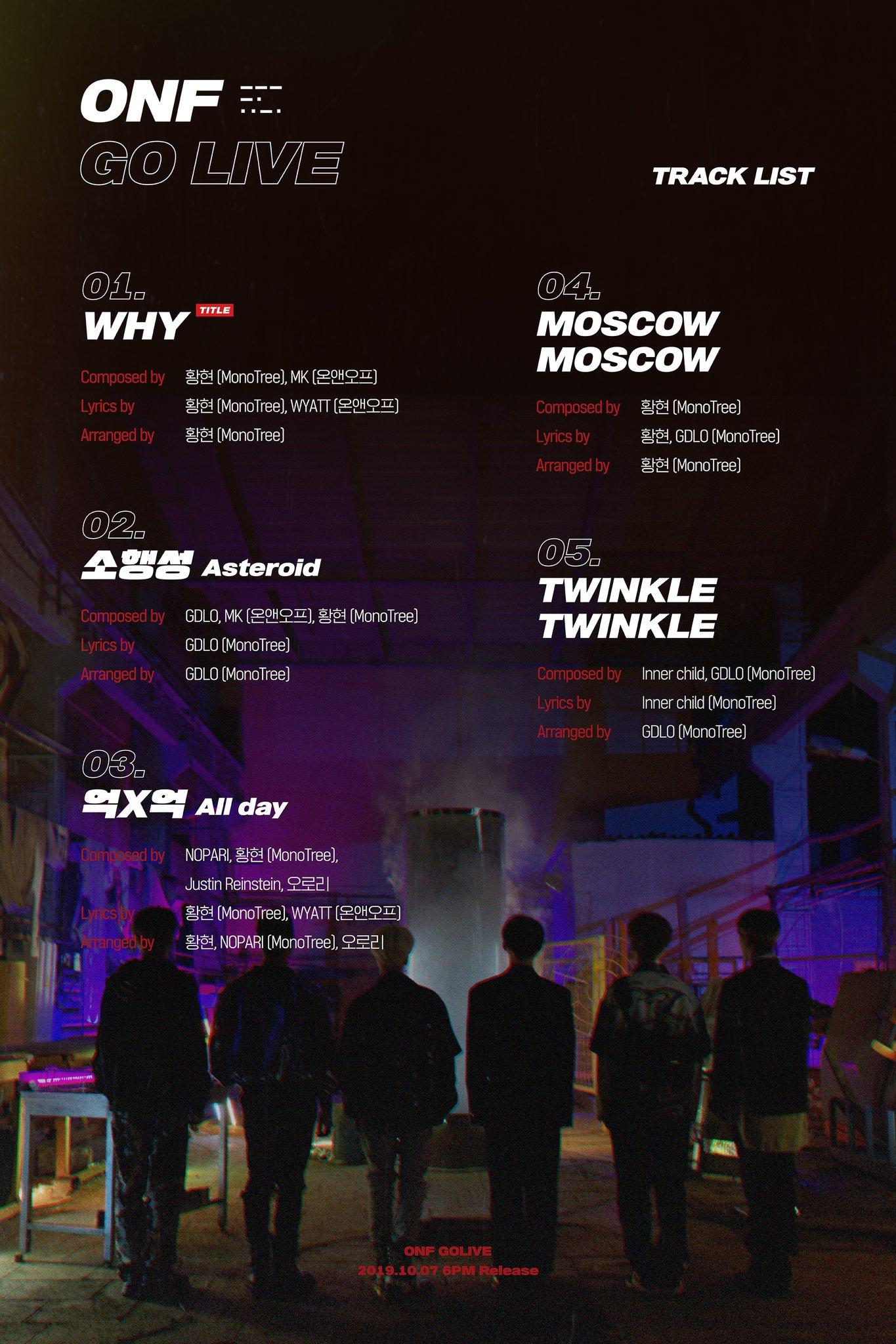 """온앤오프 (ONF) Official on Twitter: """"온앤오프(ONF) 4th Mini Album ..."""