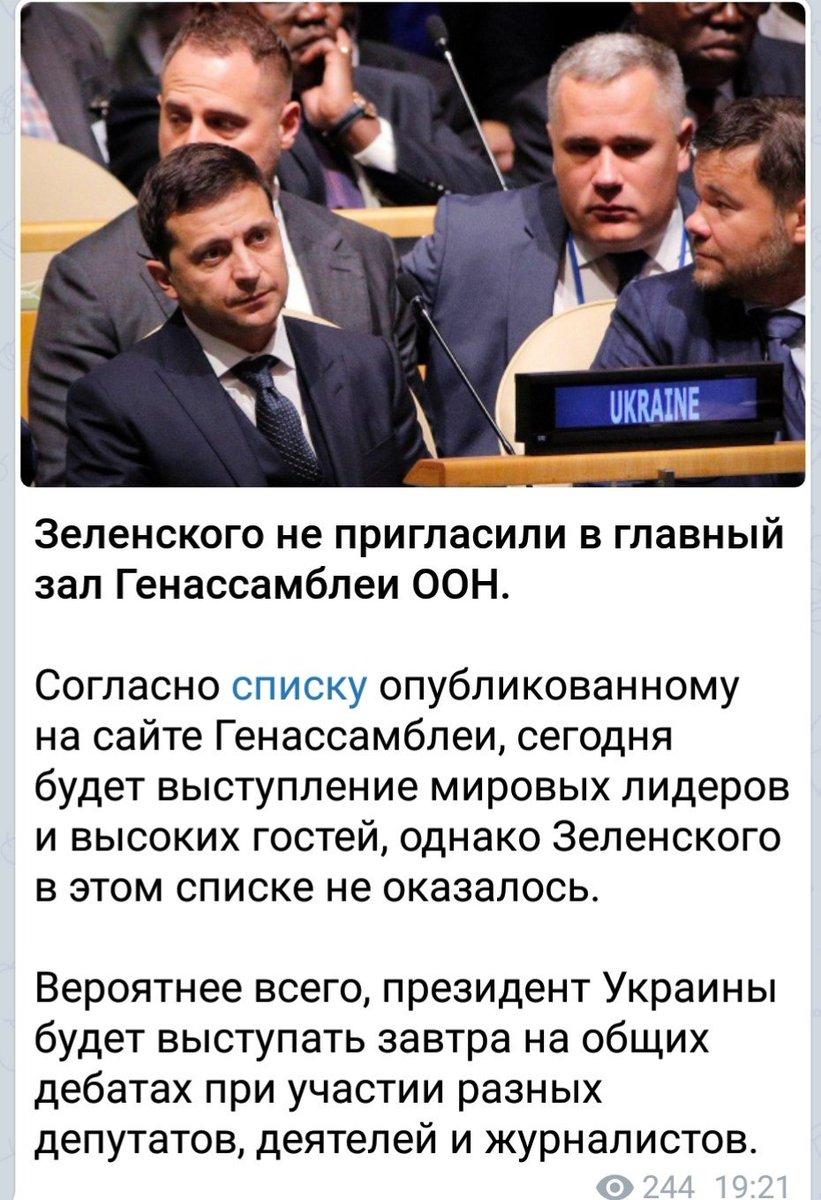 Не знаем ни одного случая предоставления виз по паспортам РФ, выданным жителям оккупированного Донбасса, - МИД Германии - Цензор.НЕТ 445