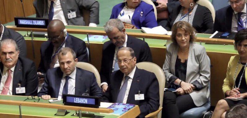 Charbel Rustom S Tweet وفد لبنان في الأمم المتحدة الرئيس