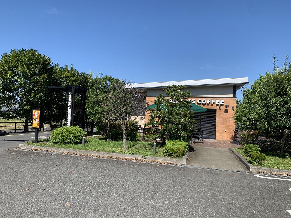 スタバ 鶴ヶ島