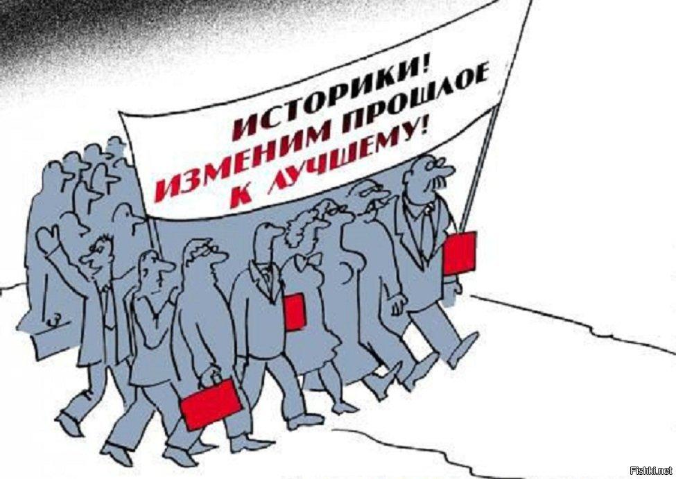 Смешные картинки с историей россии, картинках без цензуры