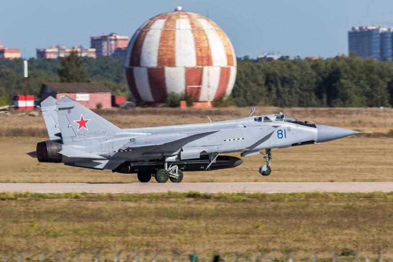 MiG-31BM Interceptor: News - Page 27 EFTaZHjUwAENHck?format=jpg&name=900x900