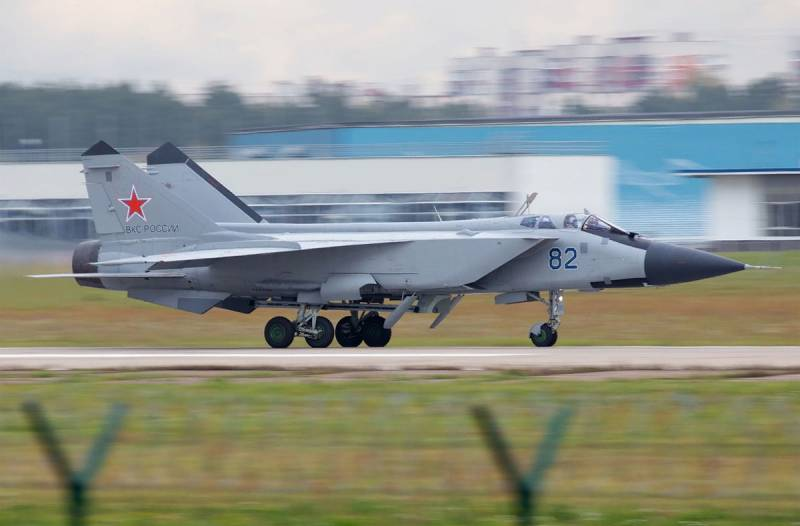 MiG-31BM Interceptor: News - Page 27 EFTaZHlU8AIlR-B?format=jpg&name=900x900
