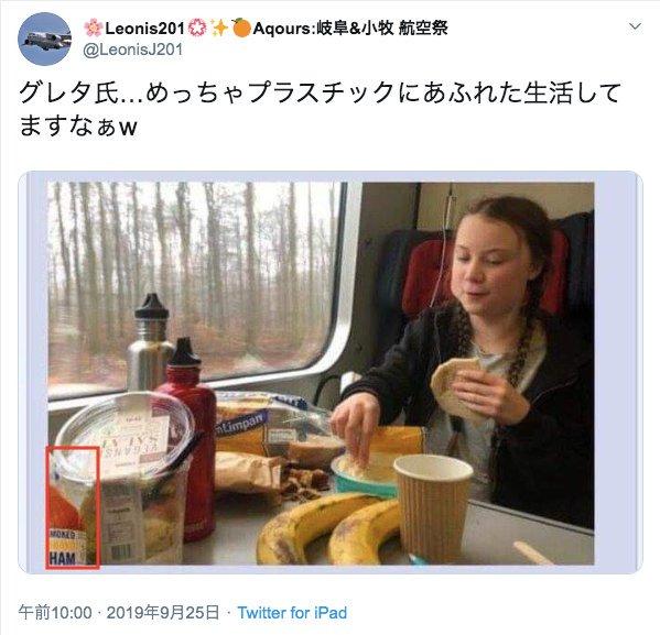 """「グレタ 画像」の画像検索結果"""""""