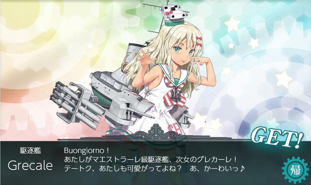 艦 これ e3 ドロップ
