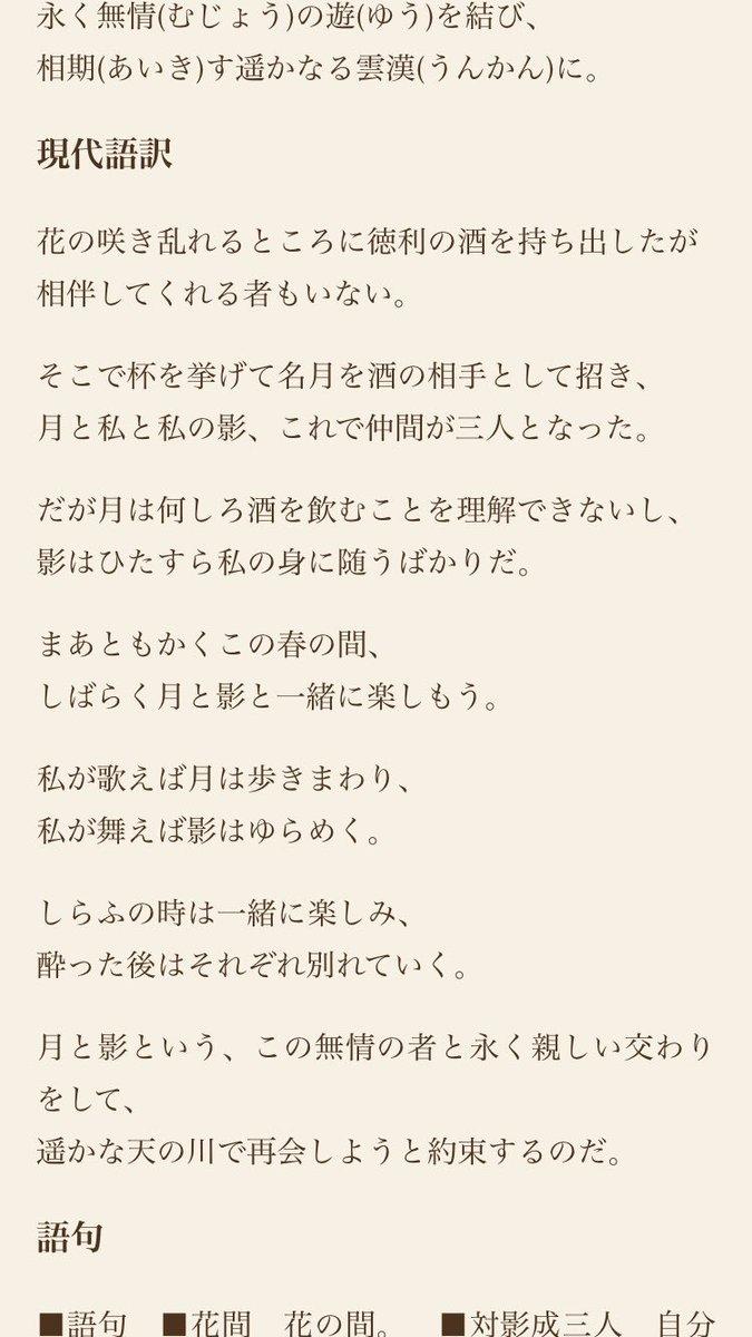 歌 の こと も て 訳 語 お 現代