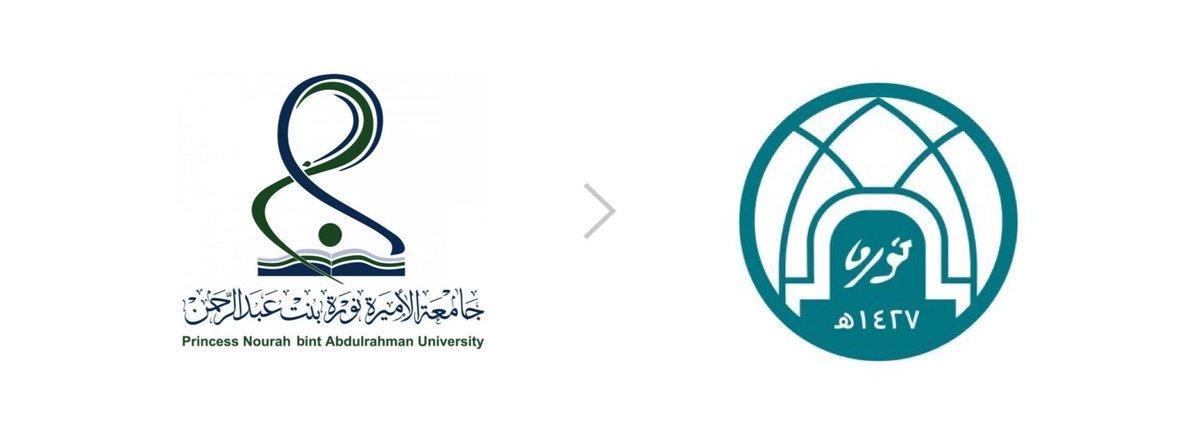 ياسر الحميقاني A Twitter شعار جامعة الأميرة نورة الجديد يصاحبه خط خاص ومعزوفة خاصة بالجامعة