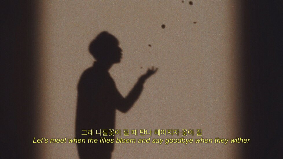 Just One Day (2014)
