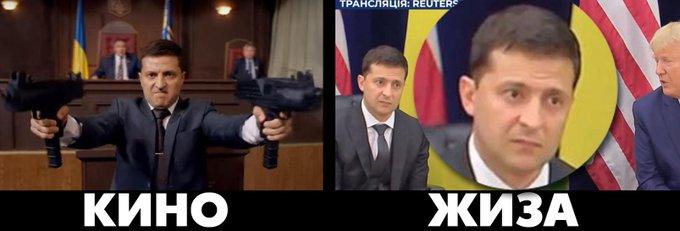 Трамп пообіцяв говорити лідерам ЄС про необхідність більше допомагати Україні - Цензор.НЕТ 7107