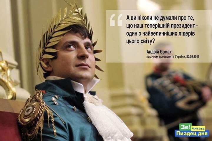 Я первый звонил Путину, людей же обменять нужно, - Зеленский - Цензор.НЕТ 9116