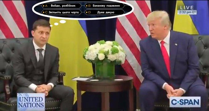 """Чиновники Минюста США проверили разговор Трампа и Зеленского и """"не нашли нарушения закона"""" - Цензор.НЕТ 324"""