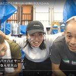 Image for the Tweet beginning: まだ北九州にいるイサヲさん。  傍若無人の真麻さん。  #イサヲ24 #日本一会いに行ける俳優 #クーチを探せ #coochTV