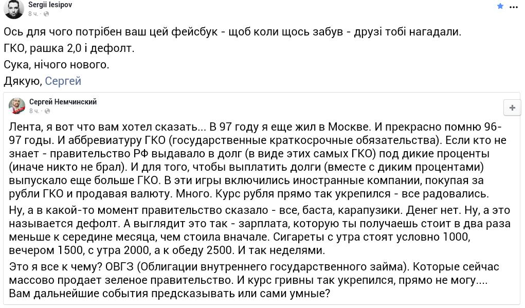Ставлення Берліна до Києва не зміниться, - представник Меркель - Цензор.НЕТ 8713